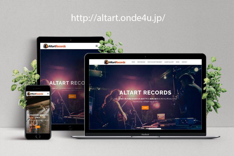 AltartRecords|アルタートレコード
